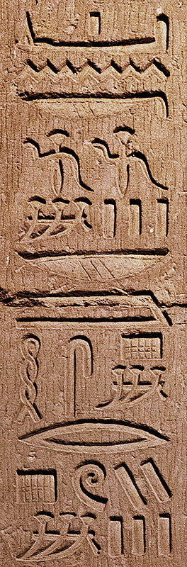 Hieroglyphics Panel