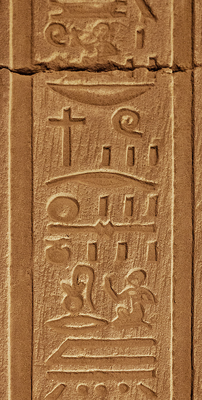 Hieroglyphics Detail 1
