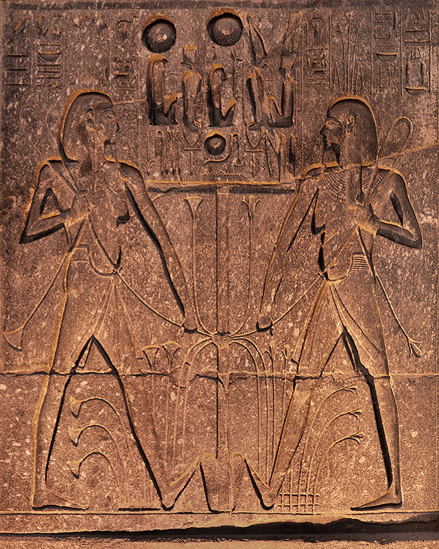 Figures with Rope Hieroglyphic