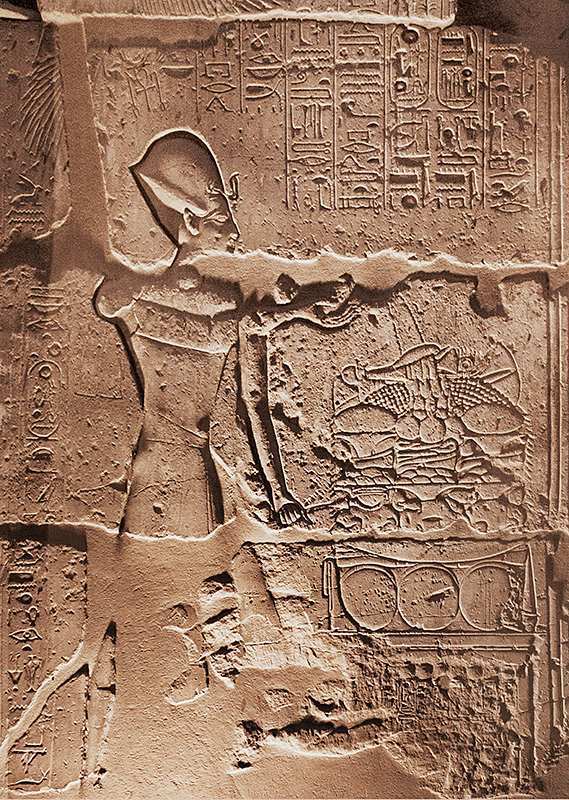 Male Portrait with Food Offerings Hieroglyphic