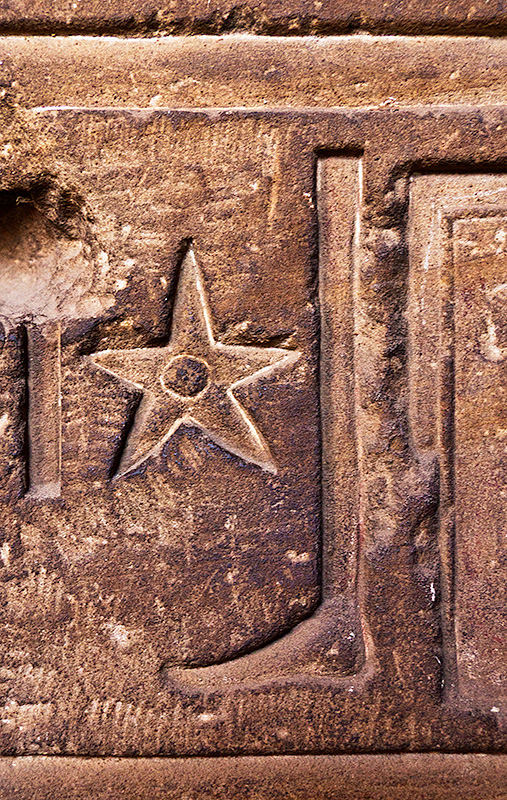 Edfu Leg and Star Hieroglyph Detail