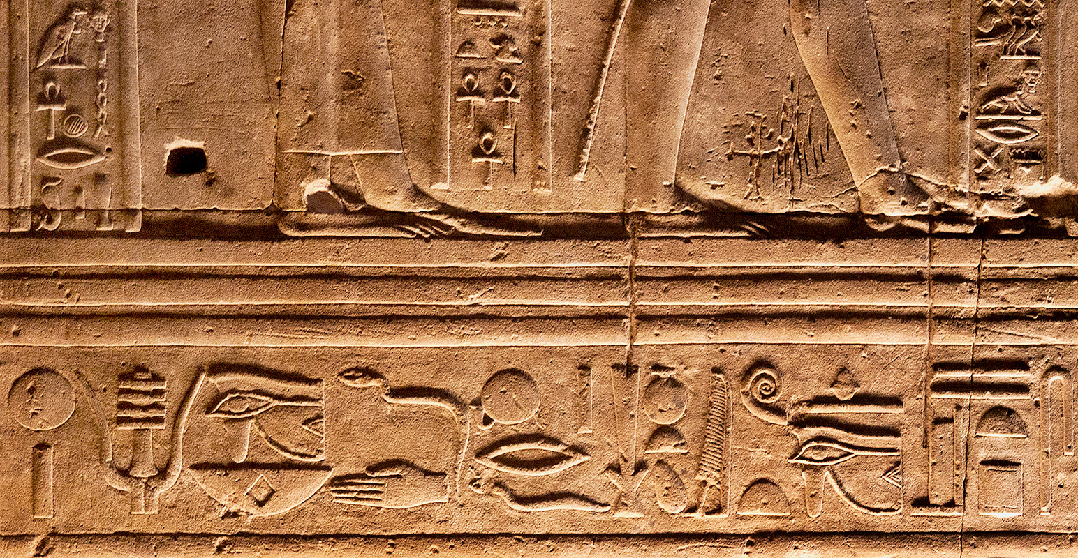 Edfu Feet with Hieroglyphics