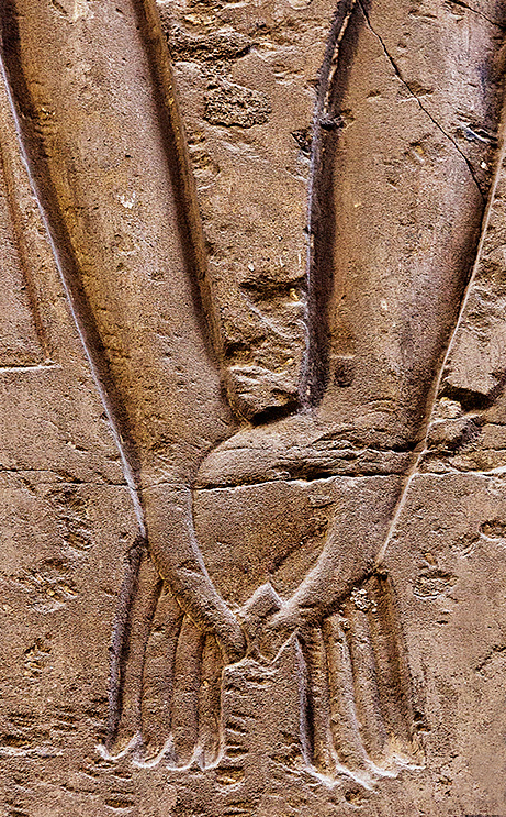 Karnak Hands Intertwine