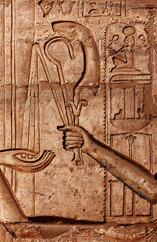 Ramesseum Hand with Staff