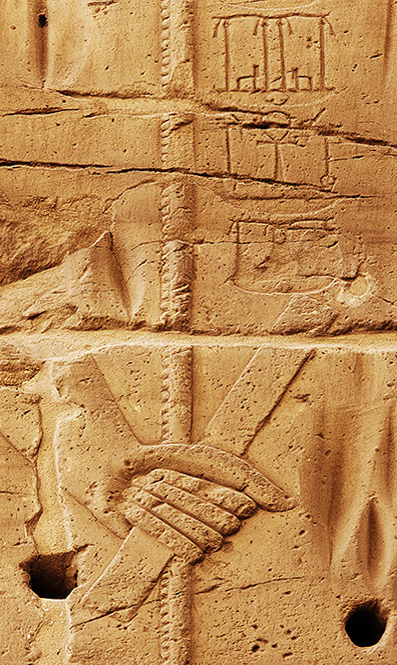 Edfu Hand with Stick