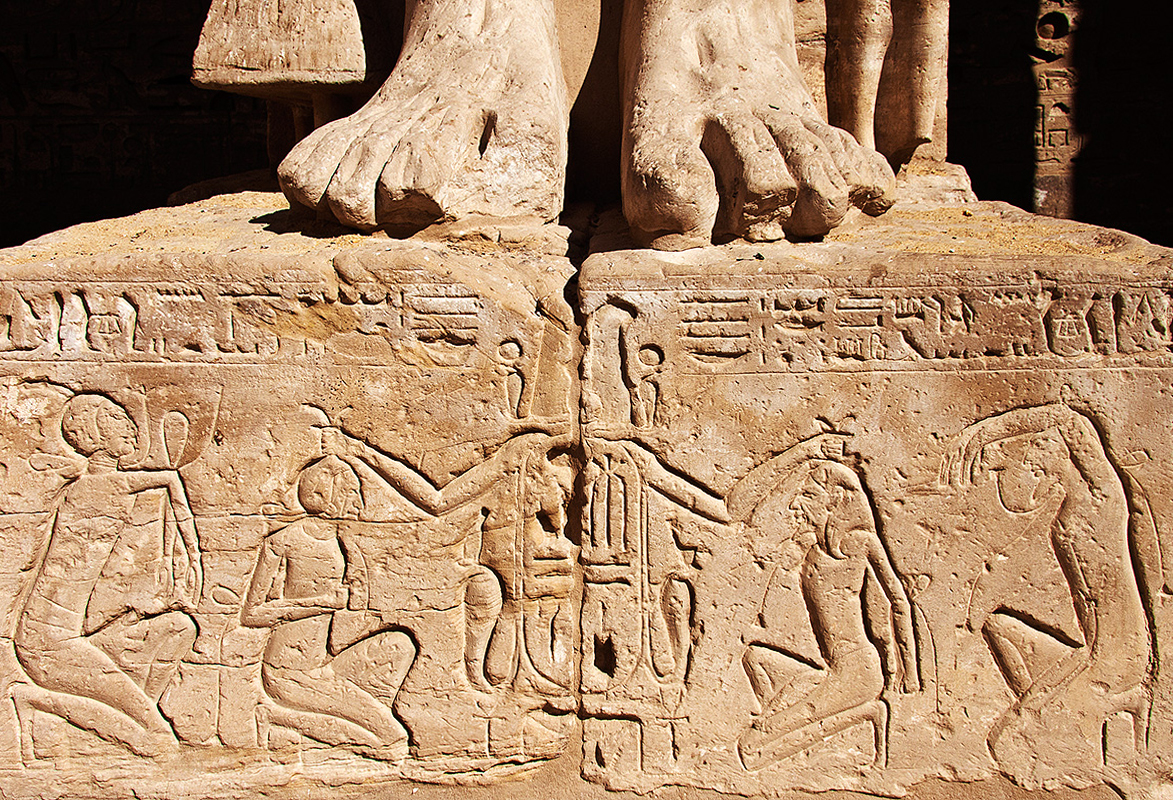 Edfu The Feet and Smiting the Enemy