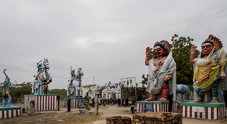 Agriculture Shrine-Trichy